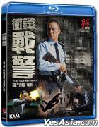 The Constable (2013) (Blu-ray) (Hong Kong Version)