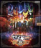 Kamen Rider Saber Spin Off Kenshi Retsuden  (BLU-RAY) (Japan Version)