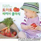 Tomato Baby Classics (3CD)
