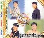 星 Sing 交差 Hits