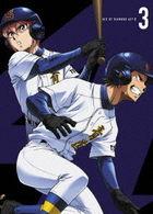 Ace of Diamond Act 2 Vol.3 (Blu-ray) (Japan Version)