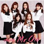 Mr. Chu [On Stage] -Japanese Ver. [Type B](SINGLE+DVD) (First Press Limited Edition)(Japan Version)