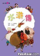 Shui Hu Chuan