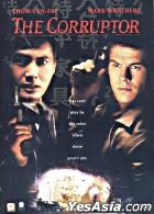 The Corruptor (Hong Kong Version)