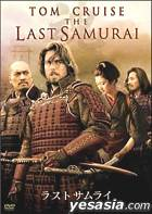 THE LAST SAMURAI Special Edition (2DVDs) (Japan Version)