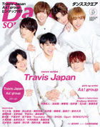 Dance Square  vol.37