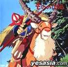Princess Mononoke Image Album (Japan Version)