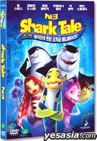 Shark Tale (Korean Version)