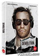 Demolition (Blu-ray) (Korea Version)