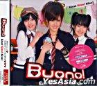 Kiss! Kiss! Kiss! (SINGLE+DVD)(Taiwan Version)