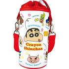Crayon Shin-Chan PET Bottle Cover (Face)