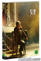 Tap: The Last Show (DVD) (Korea Version)