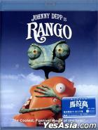 Rango (2011) (Blu-ray) (Hong Kong Version)