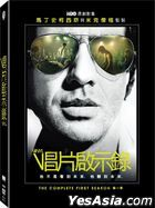 Vinyl (DVD) (The Complete First Season) (Taiwan Version)