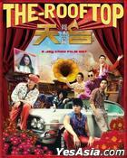 The Rooftop Original Movie Soundtrack (OST) (Limited Edition) (Hong Kong Version)