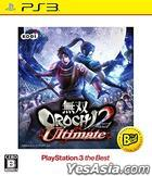 Musou Orochi 2 Ultimate (Bargain Edition) (Japan Version)