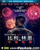 Billy Lynn's Long Halftime Walk (2016) (Blu-ray) (3D) (Hong Kong Version)