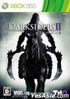 Darksiders II (Japan Version)