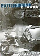 Battleground (VCD) (Hong Kong Version)