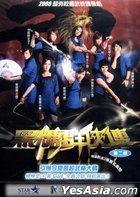 Hei Tang Qun Xia Zhuan (DVD) (Vol.2 Of 3) (Hong Kong Version)