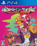 Hotline Miami Collected Edition (日本版)