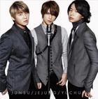 The...  (MINI ALBUM+DVD / Jacket A)(Japan Version)