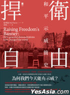 Raising Freedom's Banner: How peaceful demonstrations have changed the world
