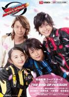 Tokumei Sentai Go-Busters Character Book 2 -THE END OF MISSION