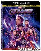 Avengers: Endgame (2019) (4K Ultra HD + Blu-ray + Bonus) (Taiwan Version)