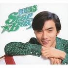 Saigo Teruhiko Star Box  (Japan Version)