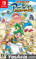 Wonder Boy: Asha in Monster World (普通版) (日本版)