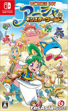 Wonder Boy: Asha in Monster World (Normal Edition) (Japan Version)