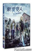 新異變人 (2020) (DVD) (香港版)