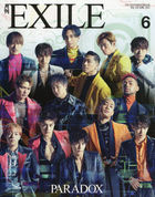 Monthly EXILE 11951-06 2021
