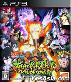 火影忍者疾风传 Ultimate Ninja Storm Revolution (日本版)
