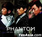 Phantom Mini Album Vol. 1 - Phantom City