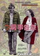 Away We Go (DVD) (Taiwan Version)