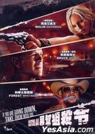 Catch .44 (2011) (DVD) (Hong Kong Version)
