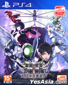 Accel World vs. Sword Art Online Millennium Twilight (Asian Chinese Version)