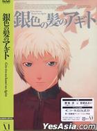 Giniro no kami no Agito (Normal Edition)(Japan Version)