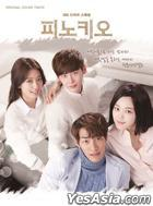Pinocchio OST (SBS TV Drama) + Poster in Tube