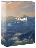 The Legend of Zelda: Breath of the Wild Original Soundtrack (Normal Edition) (Japan Version)