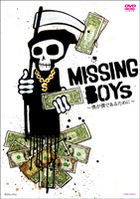MISSING BOYs (Theatrical Play) (DVD) (Japan Version)