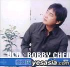Kala Bar - Bobby Chen