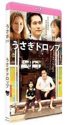 Bunny Drop (Blu-ray) (Japan Version)