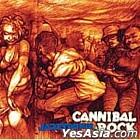 CANNIBAL ROCK (Japan Version)
