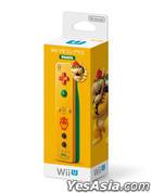 Wii Remote Controller Plus (Koopa) (Japan Version)