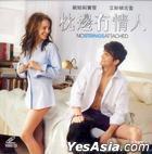 No Strings Attached (2011) (VCD) (Hong Kong Version)