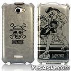 OneMagic HTC One X  Hai Zei Wang  Chao Bo Xia Xian Shi Bao Hu Ke -  Lu Fu& Ai Si  Hui Se Kuan