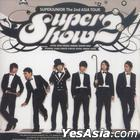 Super Junior - The 2nd Asia Tour Concert : Super Show 2 (2CD) (Hong Kong Version)